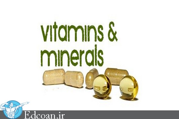 ویتامین ها، مواد معدنی و آنتی اکسیدان ها